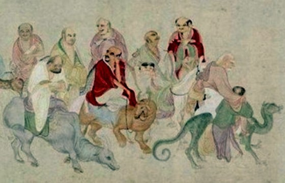 Chinese Table of Nations Early Emperors + Ancient Patriarchs 三皇五帝