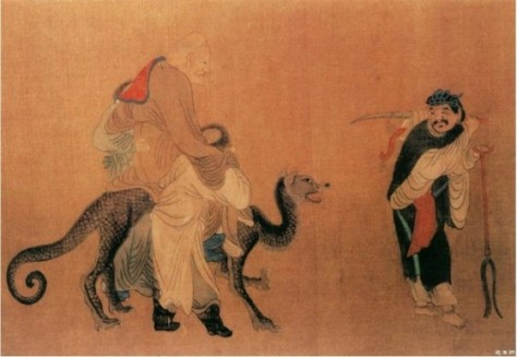 ChinseRiding-Dragon-560x387