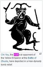 chiyou-hansource