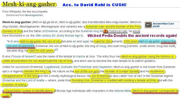Cush-MeshKiangKasher-Cush-Sailor-WikiPedia-Doubter