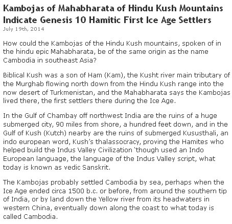 HinduKushKambojas