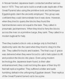Pyramid-Nissan-260x315