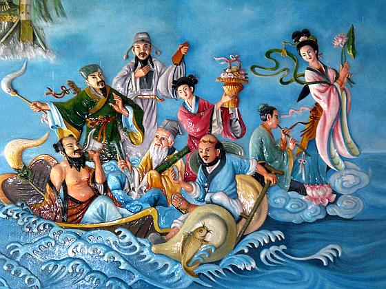 Chinese Memories Of Noah's Flood? Ship with 8 mouths!
