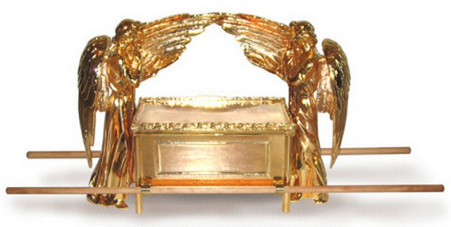 Inscription & Ivory Pomegranate Authenticity Directly Related to Ron Wyatt's Controversial Find of Lost Ark of Covenant