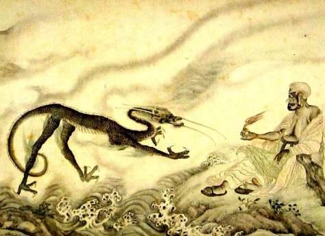 ChineseDragon1350-1650BC-Ming