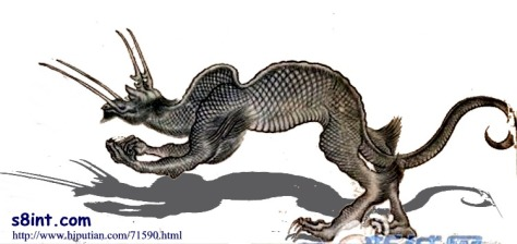 Chinese-wu_bin_large_theropod2