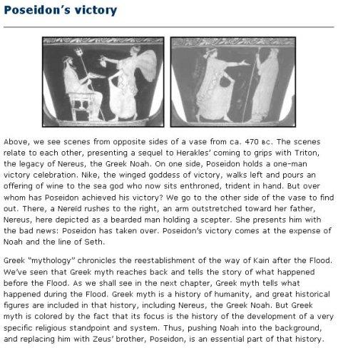 PoseidonVictory