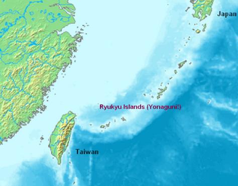 ryukyu-islandsYonaguni