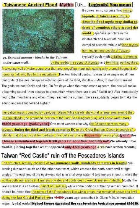 TaiwaneseAncientFloodStories