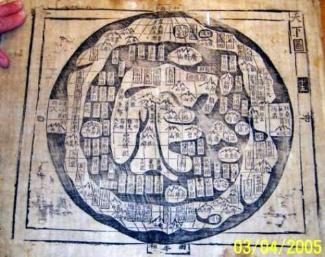 ANCIENT CHINESE MAP WITH FU SANG - AMERICA!
