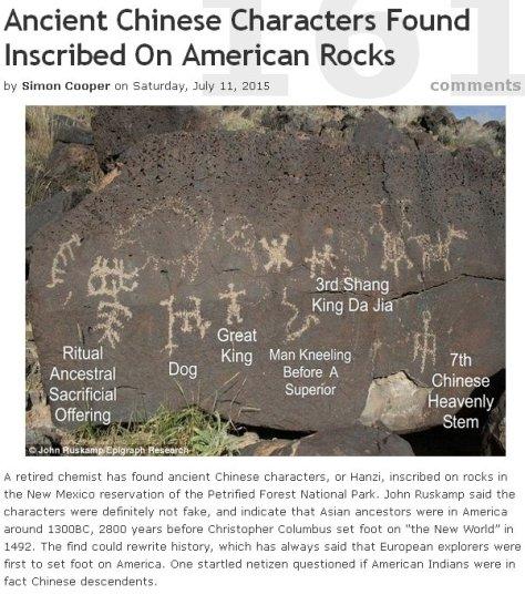 ChineseCharactersAmerica