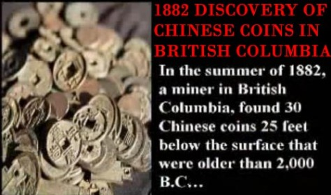 ChineseCoinsColumbia