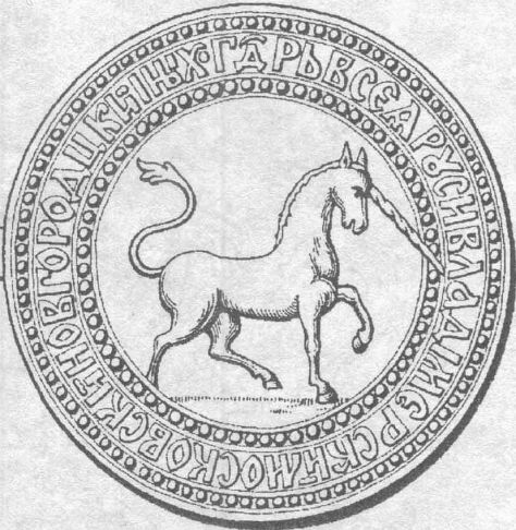 unicorn-bc