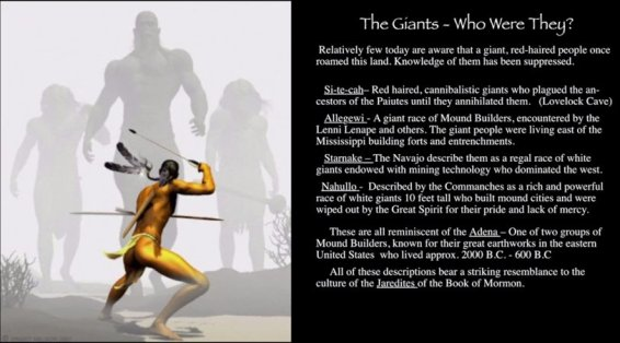 giantswhowerethey