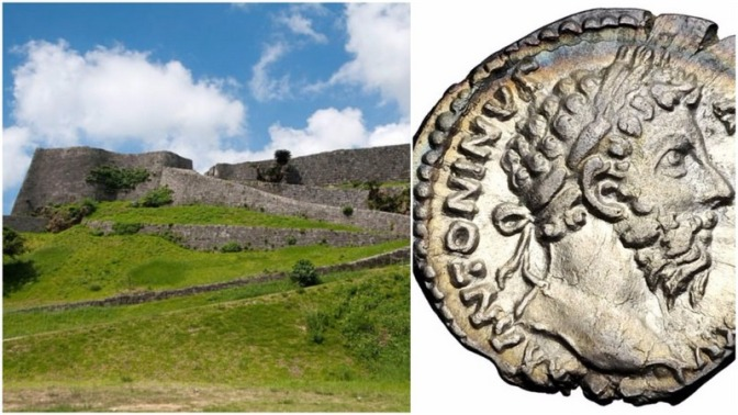 Roman coins discovered buried underneath the ruins of Japanese castle
