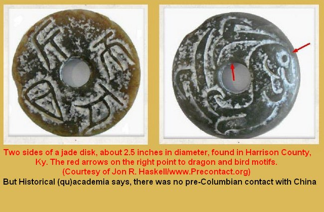 Ancient Chinese Disk Strangely Found in a Kentucky Garden –