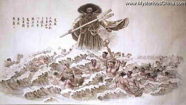 "First Geological Evidence for China's [Da Yu's] ""Great Flood"" Uncovered"