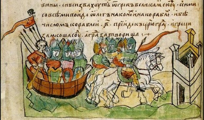 The Russian Primary Chronicle – Laurentian Text – Until 1075 AD by Nestor