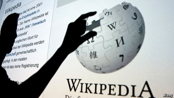 Wikipedia: A Disinformation Operation?