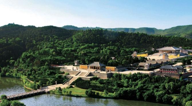 The Mausoleums & Legend of Huang Di